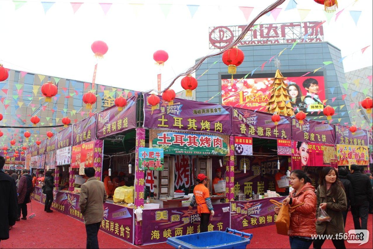 2019年广州南沙国际美食节开幕- 新华网