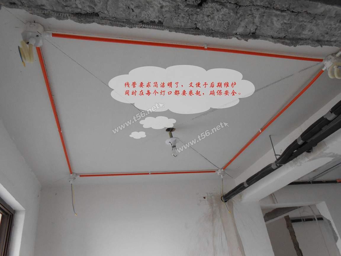 家装日记 华润国际140平方 陈女士 效果图上传啦 高清图片