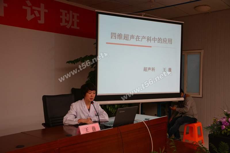 江苏省单独二孩政策放开了 高危妊娠管理研讨