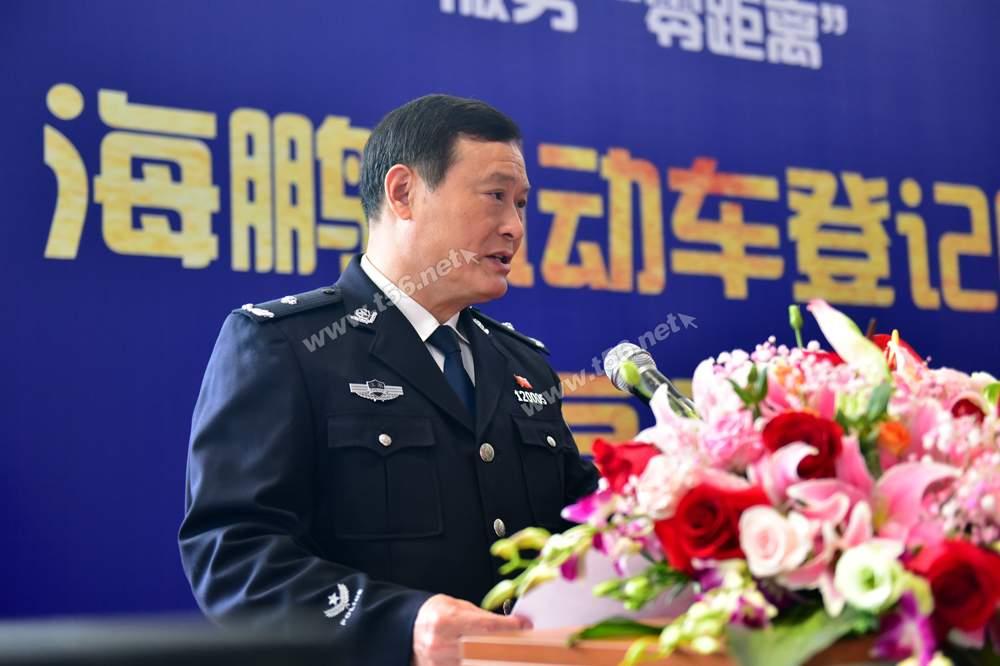 市公安局党委委员,副局长张涛致辞