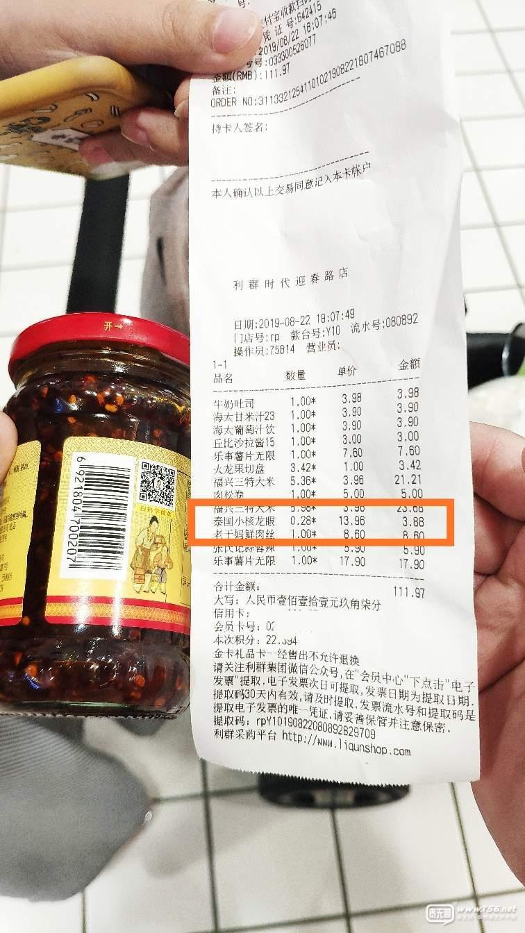 利群(软红长嘴)香烟价格表和图片,利群(软红长嘴)... _中国戒烟网