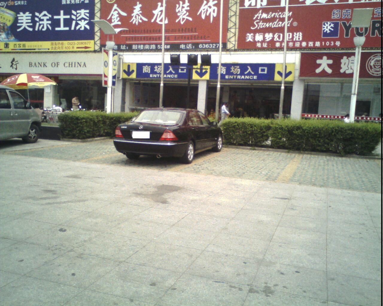今天在世纪联华门口看到奔驰S600